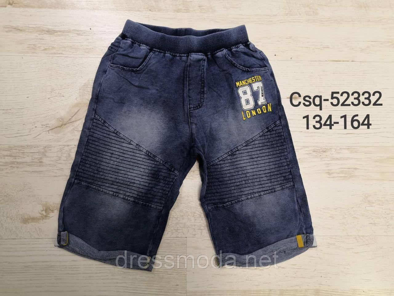 Трикотажные шорты  под джинс для мальчиков Seagull 134-164 р.р.
