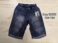 Трикотажные шорты  под джинс для мальчиков Seagull 134-164 р.р., фото 1