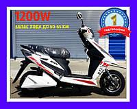 Электроскутер скутер электромопед 1200 Вт War Speed, 72В