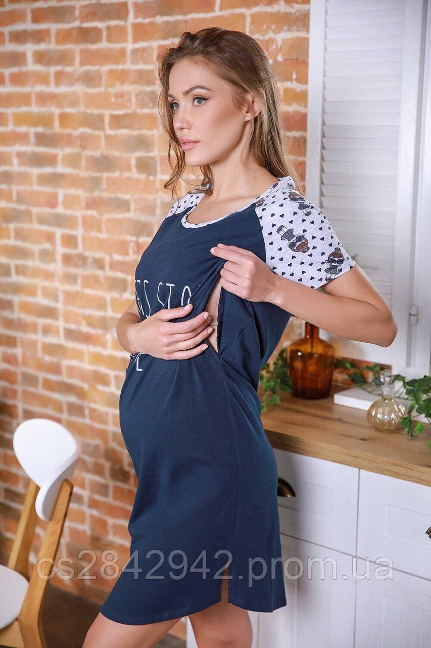Нічна сорочка для вагітних і годуючих (ночная рубашка для беременных и кормящих) 4103041-60