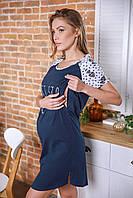 Нічна сорочка для вагітних і годуючих (ночная рубашка для беременных и кормящих) 4103041-60, фото 1