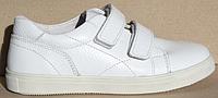 Кроссовки детские на липучках белые от производителя модель СЛ994-1