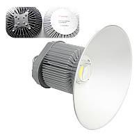 Светодиодный LED светильник высокого подвеса промышленный High Bay мощностью 50 Вт