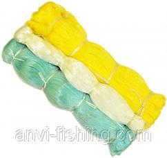 Сетеполотно Fishing Net - леска - Ø0,23мм (75x150) ячейка 50 мм - желтый