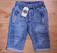Джинсовые шорты для мальчиков варенка  Венгрия. Весна-лето 140-146 р., фото 1