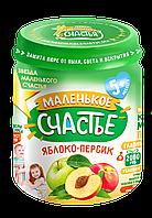 """Пюре Фруктове, Яблуко-Персик, 90г, від 4 міс., ТМ""""Маленьке щастя"""""""