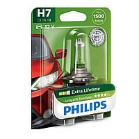Лампа накаливания H7 12V 55W PX26d LongerLife Ecovision 1шт blister (пр-во Philips) 12972LLECOB1
