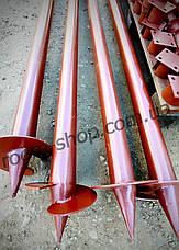Гвинтові палі (гвинтові палі) діаметром 76 мм, довжиною 2 метри, фото 2