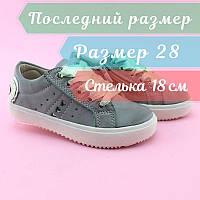 Слипоны кеды на девочку Атласные шнурки бренд обуви Том.м размер 28, фото 1