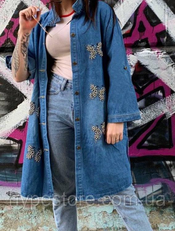 Красивый джинсовый кардиган,плащ большого размера, батал,джинсовка,читайте описание!!!