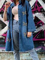 Красивый джинсовый кардиган,плащ большого размера, батал,джинсовка,читайте описание!!!, фото 1