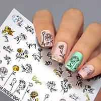 Слайдер-дизайн ЦВЕТЫ - водные наклейки для ногтей Fashion nails G75