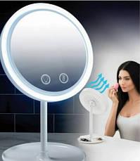 Зеркало косметическое c подсветкой Brise Fraiche Led с вентилятором увеличительное, фото 3