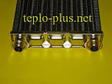 Теплообменник основной (первичный) PASNGB13/16/20LSSC_001 (30010275A) Navien Ace TURBO 10K, 13K, 16К, 20К, 24К, фото 4