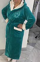 Махровий жіночий халат довгий Місіс, фото 3