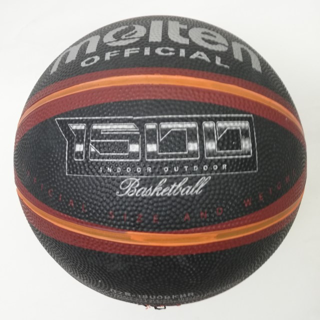 Мяч баскетбольний №7 MOLTEN B7R-1500BKBR