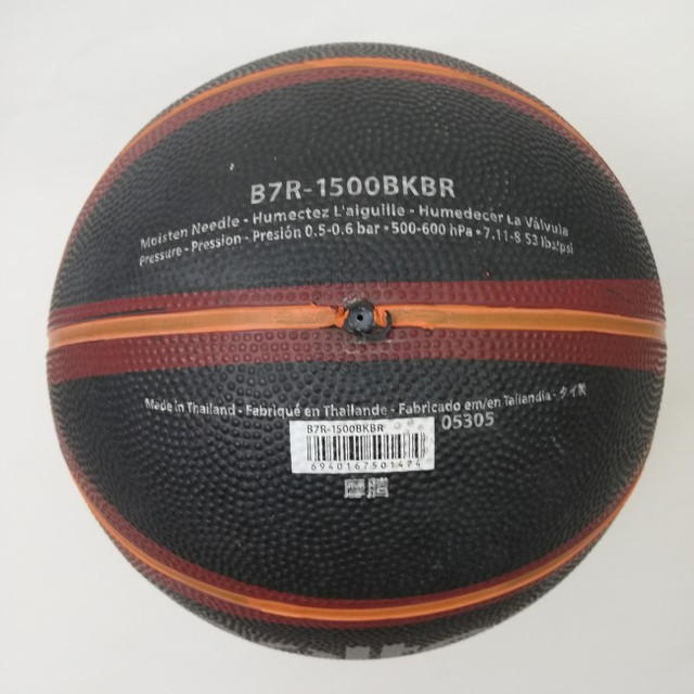 B7R-1500BKBR