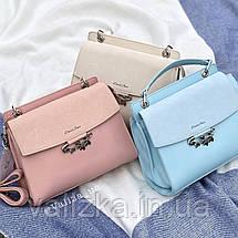 Жіноча сумка David Jones на 2 відділення голуба, фото 2