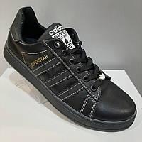 Кожанные кеды Adidas 39р.