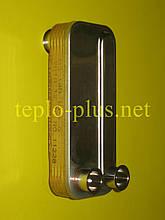 Теплообмінник (ГВП) вторинний 30004993A (PAS131STS_001) Navien Deluxe Coaxial 13K, 16К, 20К