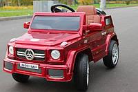 Детский электромобиль Джип M 2788 EBLRS-3, Mercedes G80, Кожа, EVA резина, Амортизаторы, красный лак