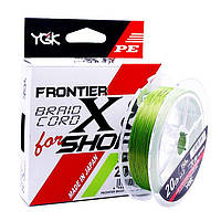 Шнур YGK Frontier Braid Cord X8 150m (зелёный) #1.0/0.165mm 16lb/7.2kg