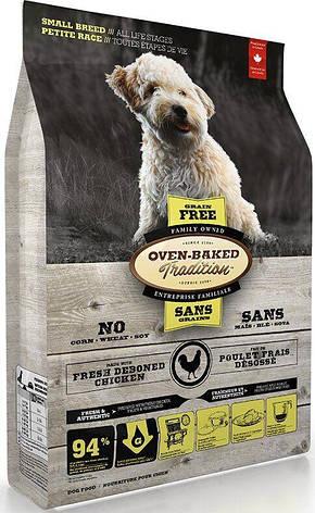 Oven-Baked Tradition беззерновой сухой корм для собак малых пород со свежего мяса курицы 1 кг, фото 2