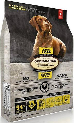 Oven-Baked Tradition беззерновой сухой корм для собак со свежего мяса курицы 2,27 кг, фото 2
