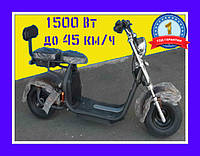 Электроскутер скутер электробайк СитиКоко (City-Coco) 1500 Вт, 60В