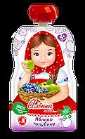 """Пюре Яблоко-Голубика 90г в мягкой упаковке, от 5 мес., ТМ""""Алёнка любит..."""""""
