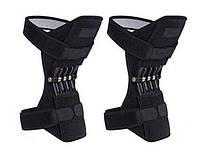 Фиксатор для коленного сустава, стабилизатор коленного сустава, фиксатор колена, бандаж на колено, фото 1