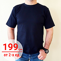 Темно-синяя мужская футболка 100 % хлопок, 46-52 р, однотонная, Турция, фото 1