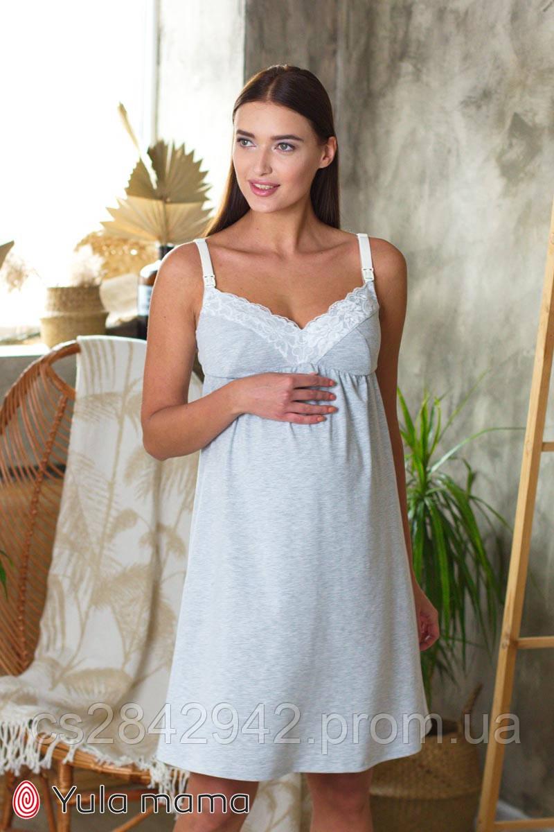 Нічна сорочка для вагітних і годуючих меланж (ночная сорочка для беременных и кормящих) MONIKA NEW NW-2.2.5