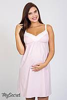 Нічна сорочка для вагітних і годуючих рожева (ночная сорочка для беременных и кормящих) MONIKA NEW NW-2.2.6, фото 1