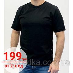 Черная мужская футболка однотонная 100 % хлопок, 46-52 р., Турция