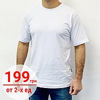 Футболка мужская белая, 100 % хлопок, 46-52 р. однотонная, Турция, фото 1