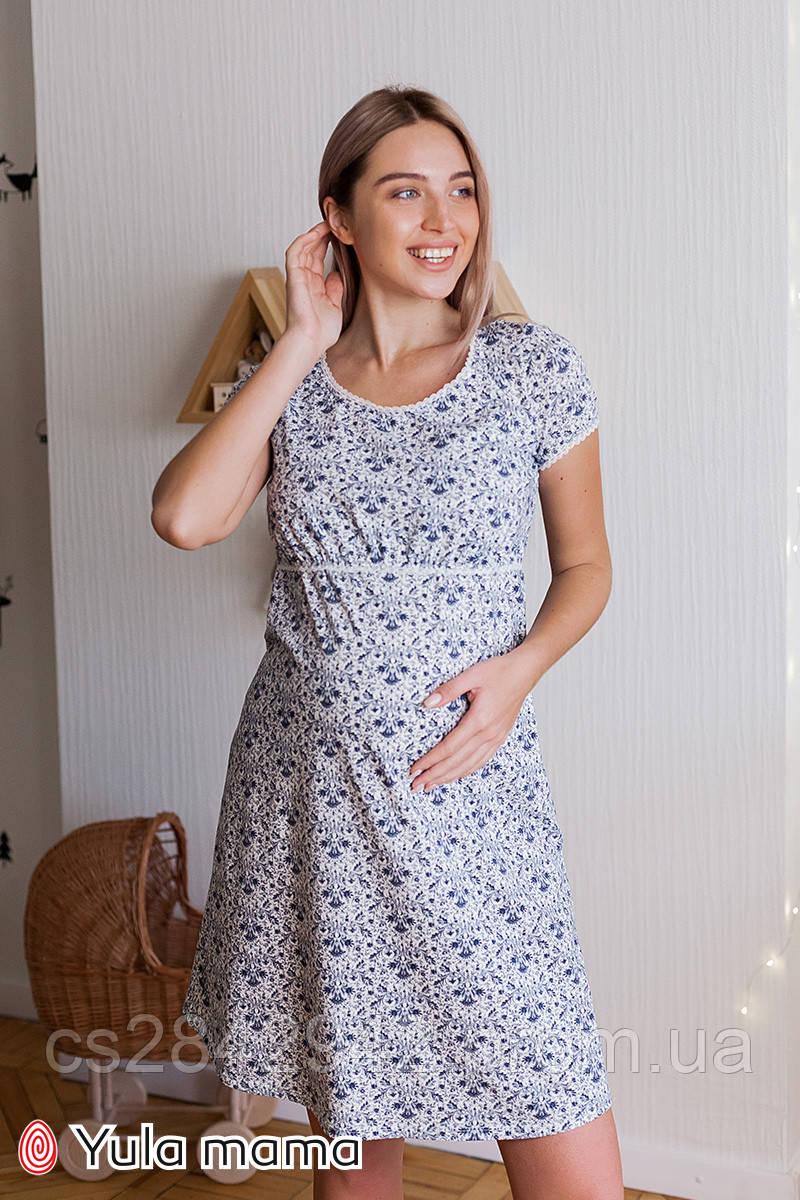 Нічна сорочка для вагітних і годуючих (ночная сорочка для беременных и кормящих) MARGARET NW-1.6.3