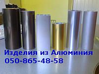 Перила и ограждения из алюминия