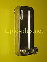 Теплообмінник (ГВП) вторинний 30004995A (PAS161STS_001) Navien Ace ATMO 13A, 16A, Ace TURBO 10К, 13K, 16К, 20К