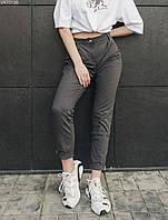 Женские штаны Staff чинос gray