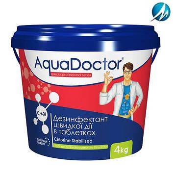 Дезинфектант на основе хлора быстрого действия AquaDoctor C-60T, 4 кг