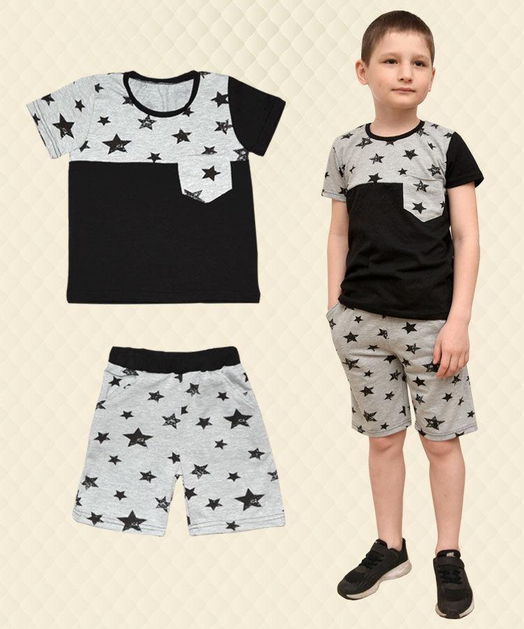 Костюм дитячий Зірка сірий кишеню: футболка + шорти фуликра