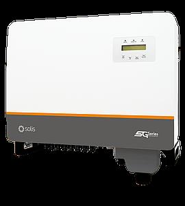 Сетевой трехфазный инвертор Solis 30K 5G  WiFI мониторинг в подарок