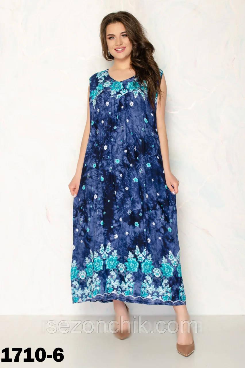 Женские модные сарафаны на лето от производителя