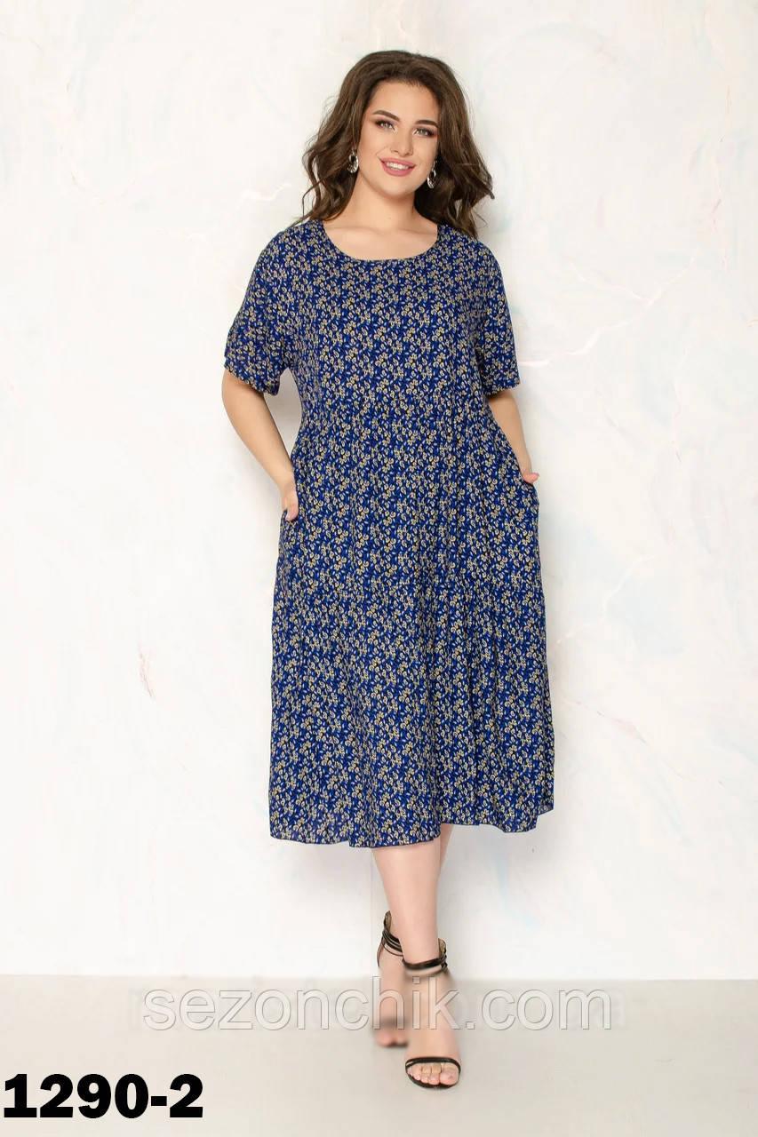 Платье женское на лето легкое хорошего качества