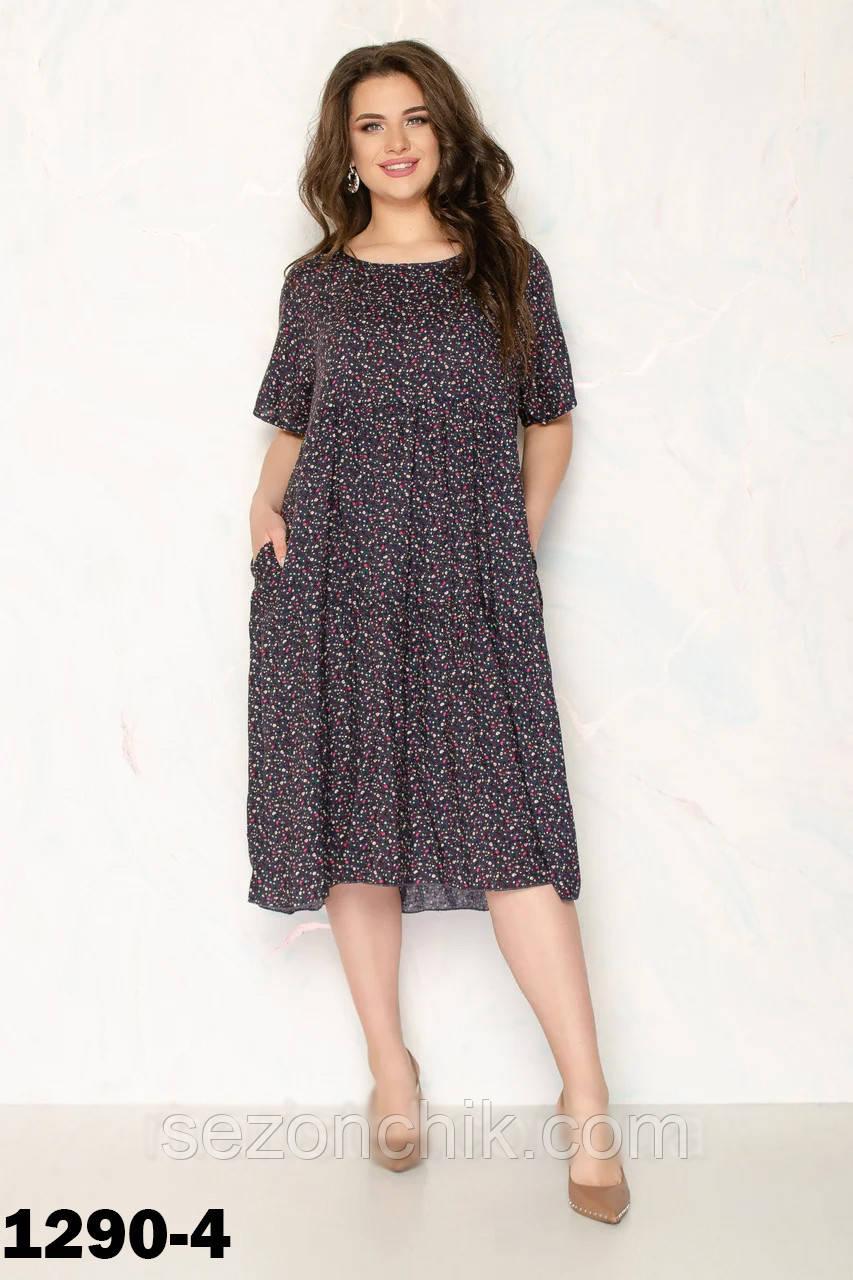 Платье женское на лето легкое свободное