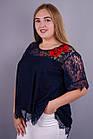 Квітка Троянда. Блуза з гіпюру plus size. Синій., фото 2