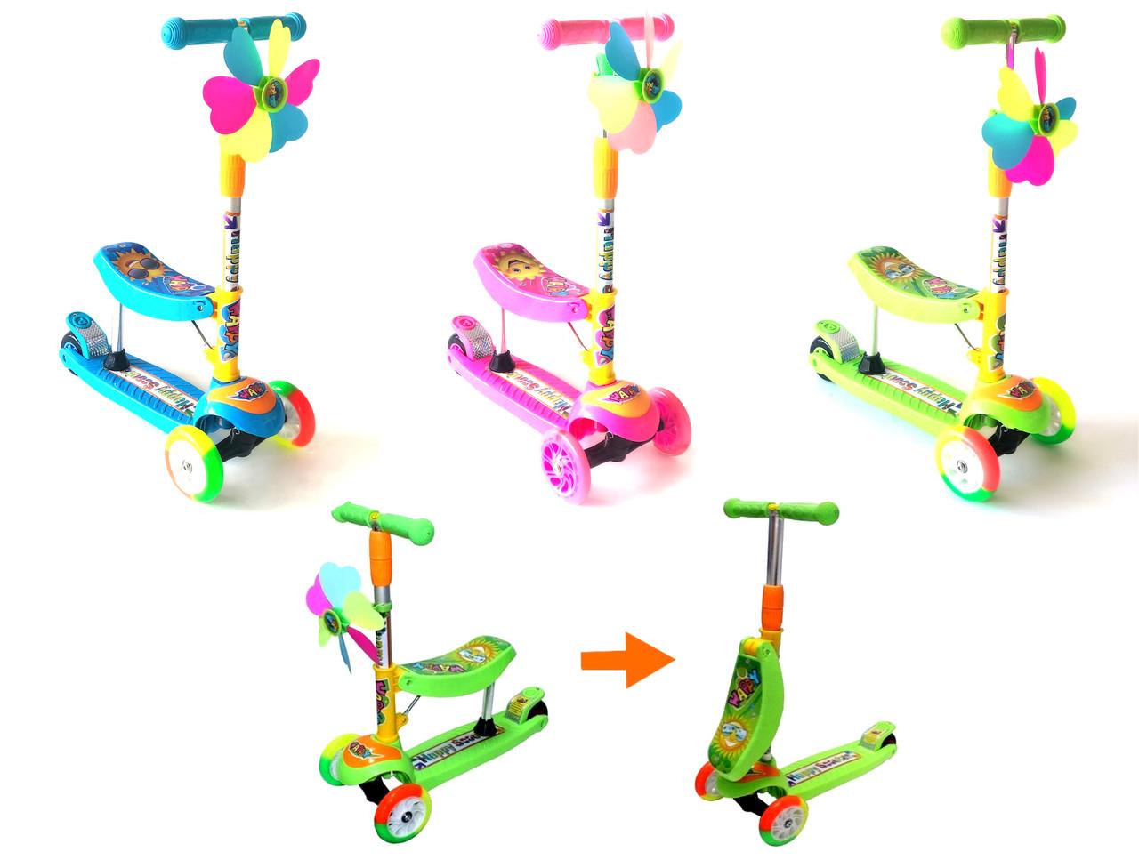 Самокат - Беговел детский Scooter R6 трансформер с сидушкой и  вертушкой