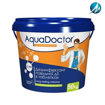 Дезинфектант на основе хлора длительного действия AquaDoctor C-90T, 50 кг
