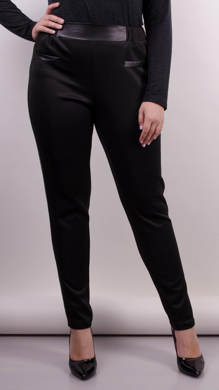 Светлана. Женские повседневные брюки трикотажные больших размеров. Черный. 50-64